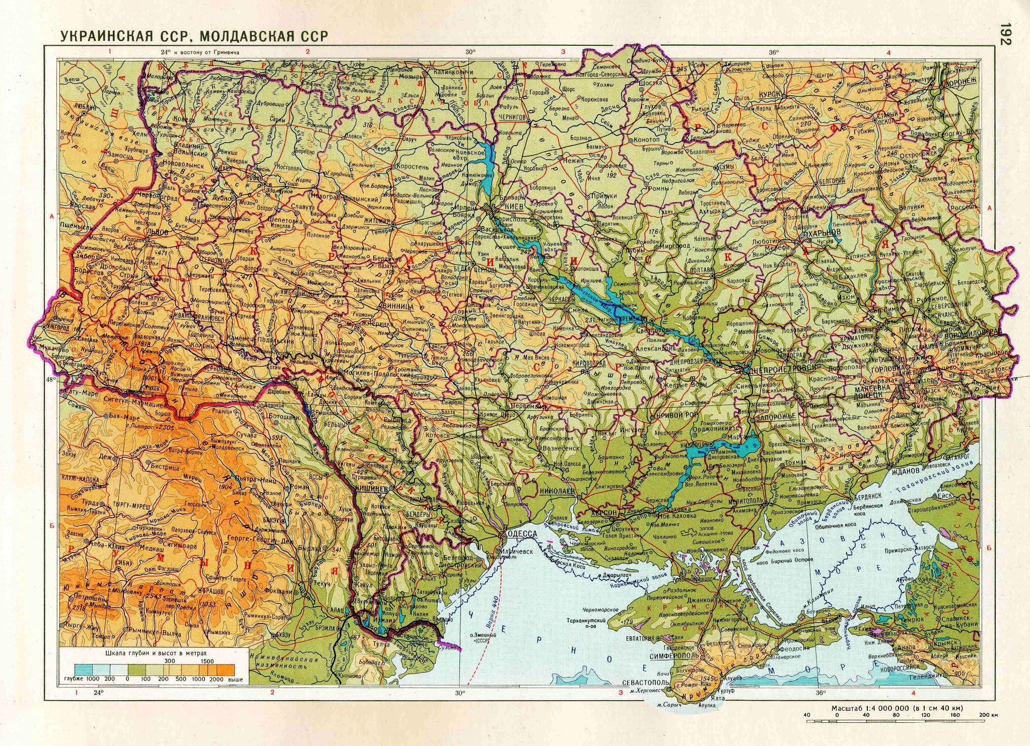 Cartina Geografica Russia Ucraina.Mappa Geografica Dell Ucraina Geografia Clima Flora Fauna