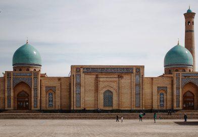 Geographical Map of Uzbekistan