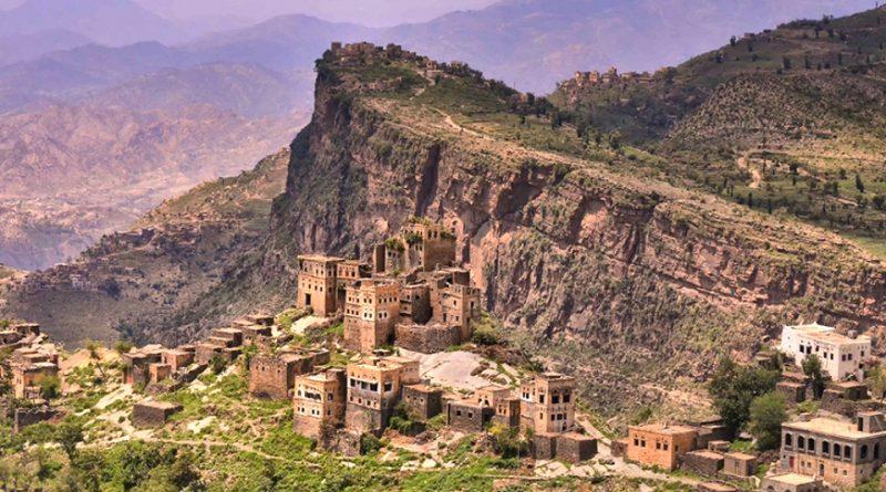 Mappa Geografica dello Yemen